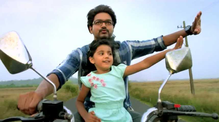 Theri - bande annonce - VOST - (2016)
