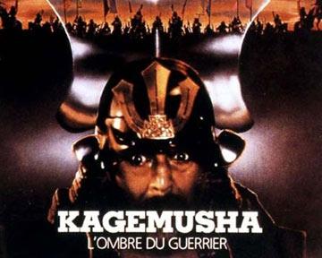 Kagemusha, l'ombre du guerrier - bande annonce - VO - (1980)