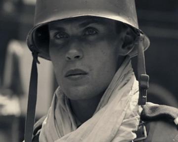 Mon colonel - bande annonce - (2006)