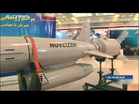Iran unveils new missile on 40th anniversary of revolution
