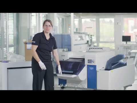 فيديو إرشادي للتدريب على كيفية استخدام Epson SureLab SL D3000
