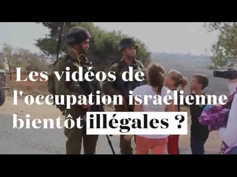 Les vidéos de soldats israéliens bientôt interdites de diffusion ?