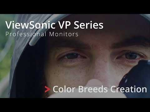 ViewSonic VP Series Professional Monitors - Color Breeds Creation