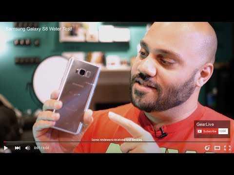 Samsung Galaxy S8: Real Reviews