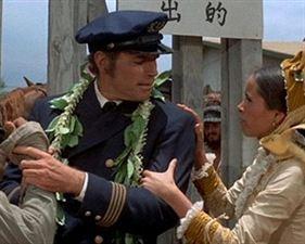 Le Maître des îles - bande annonce - VO - (1970)