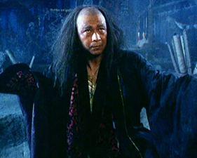 Le Temple du Lotus Rouge - bande annonce - VOST - (1994)