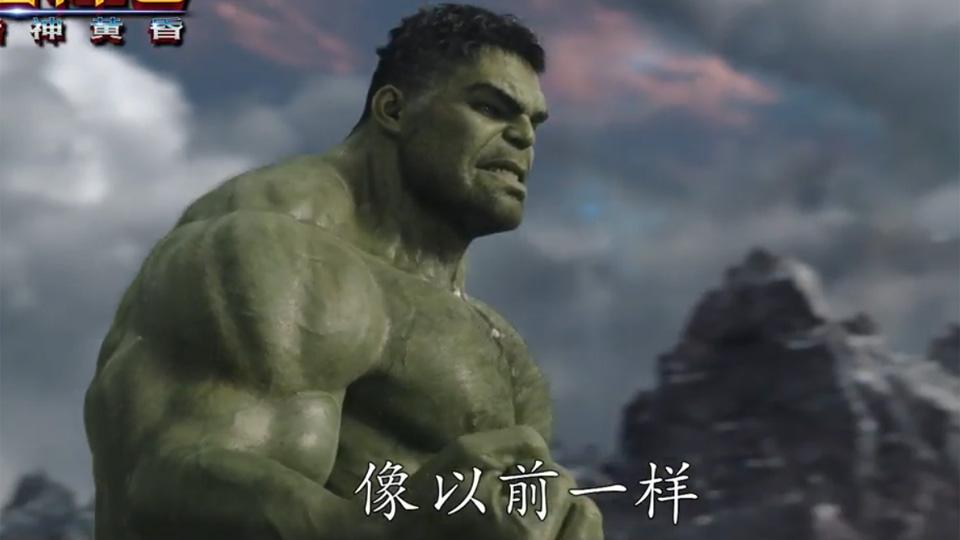 Thor : Ragnarok - bande annonce 5 - VOST - (2017)