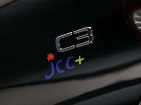 Découvrez la série limitée Citroën C3 JCC+