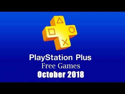 PlayStation Plus Free Games - October 2018