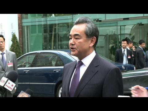 Chinese FM says Iran nuclear agreement 'within reach'