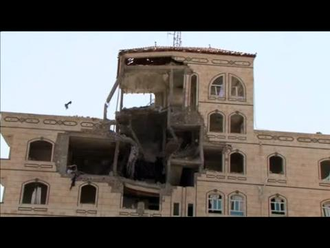 Air strike hits Houthi political office in Sanaa