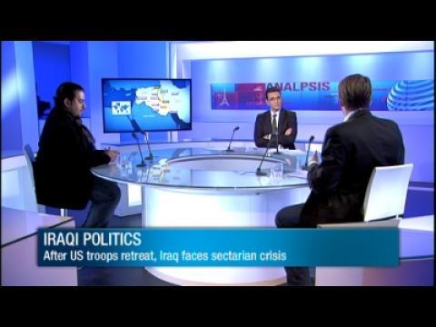 Iraq faces sectarian crisis (part 2)
