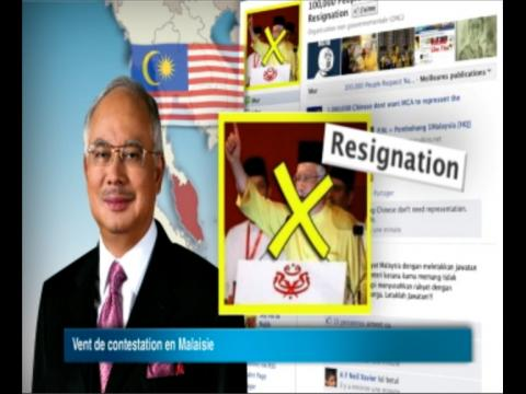 A Facebook group calling for the resignation of the Malaysian Prime Minister has drawn over 200 000 people