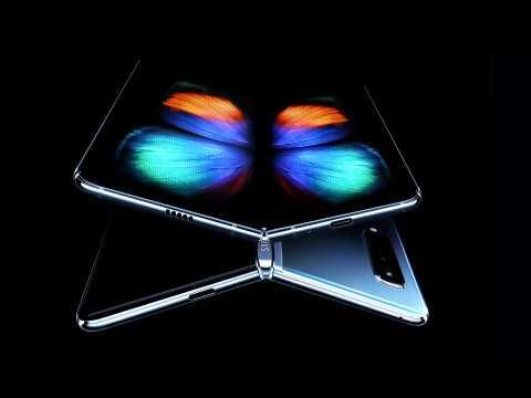 Samsung Fold : le smartphone du futur est-il pliable ?  DQJMM (1/2)