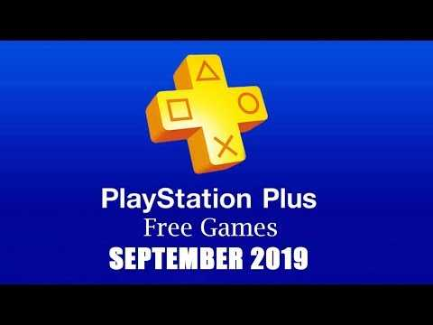PlayStation Plus Free Games - September 2019