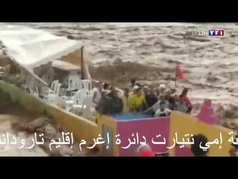 Inondations meurtrières au Maroc