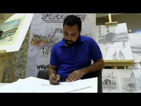 Egyptian artist draws free gifts for hajj pilgrims