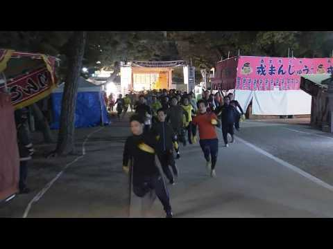 5,000 race to shrine for Lucky Man title