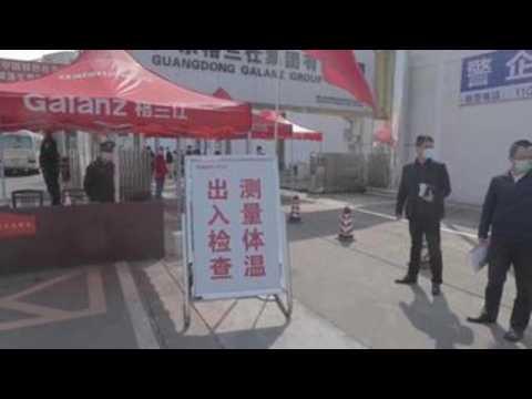Chinese factories under quarantine due to coronavirus