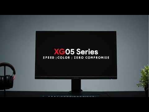 ViewSonic XG05 Series – SPEED. COLOR. ZERO COMPROMISE.