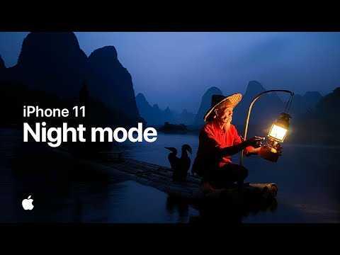 iPhone 11 — Night mode — Apple