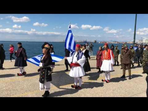 Hundreds flout Greek lockdown to celebrate revolution bicentennial