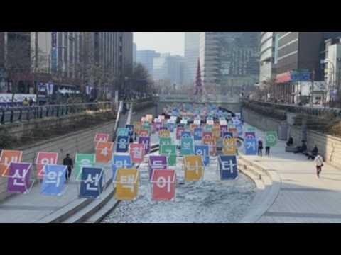 Seoul prepares for mayoral by-election amid pandemic