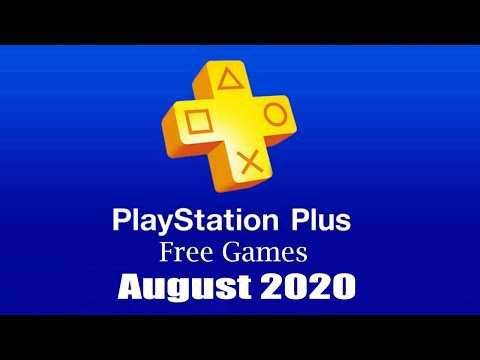 PlayStation Plus Free Games - August 2020
