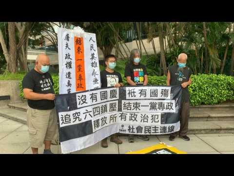 Morning protest as Hong Kong marks China anniversary