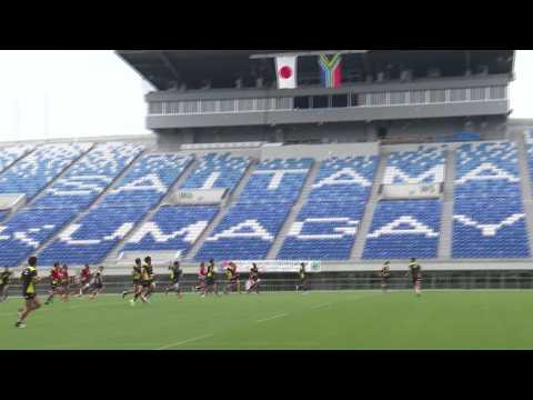 Rugby: Japan eye repeat of 2015 miracle ahead of S. Africa clash