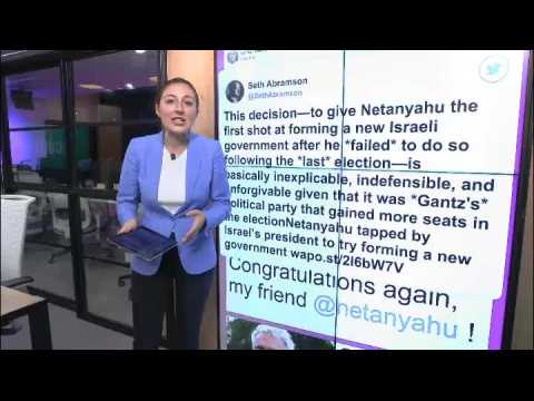 Netanyahu tasked with forming next Israeli government amid political deadlock | #TheCube