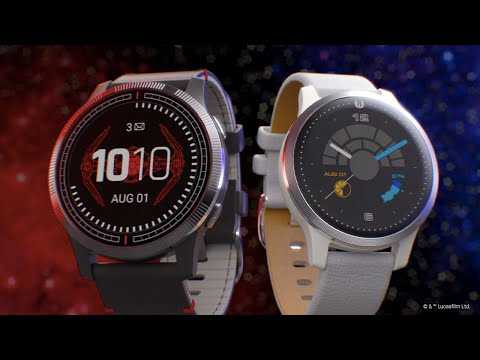 Garmin: Introducing the Rey and Darth Vader Legacy Saga Series Smartwatches