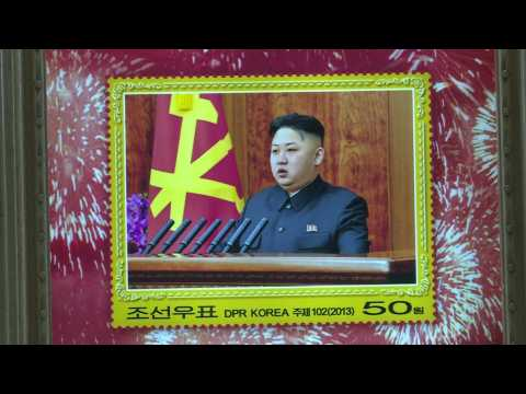 Stamp exhibition marks ruling party anniversary in North Korea