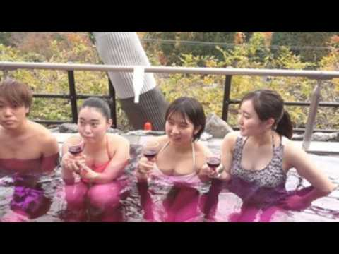 Japan launches vintage Beaujolais Nouveau with wine baths