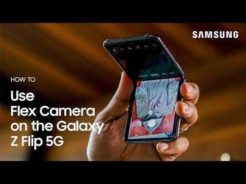 Galaxy Z Flip 5G: How to Use the Flex Camera | Samsung