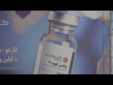 Iran kicks off second phase of vaccine trials