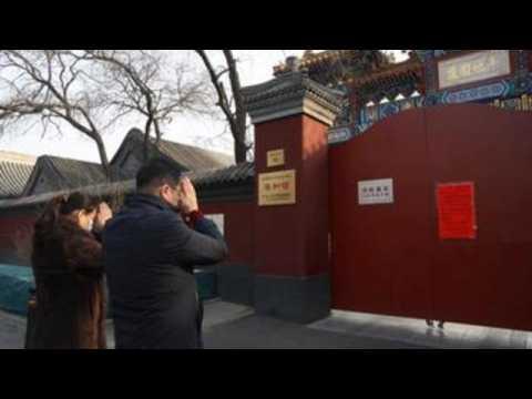 Lunar New Year celebrations in Beijing