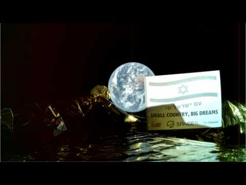 Israel Attempts First Private Moon Landing With Beresheet Rover