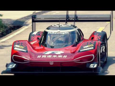 On the way to a new racing age - Documentary