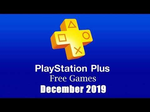 PlayStation Plus Free Games - Deember 2019