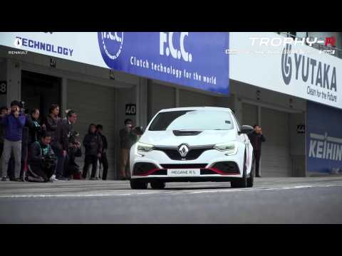 2019 The new MEGANE R.S TROPHY-R - New record on the Suzuka circuit