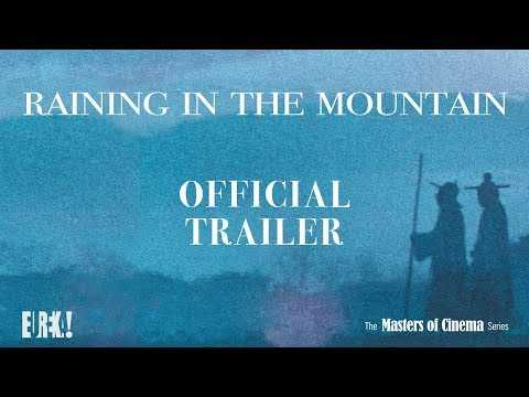 RAINING IN THE MOUNTAIN (Masters of Cinema) Official UK Trailer