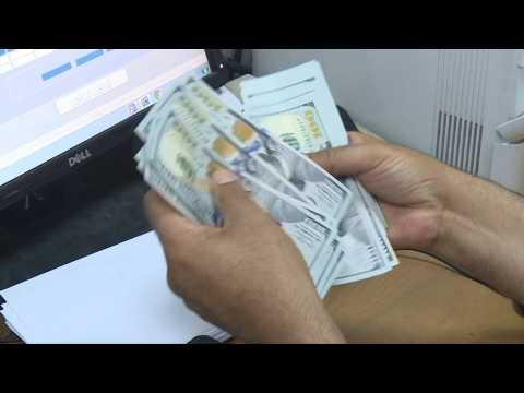 Gaza families receive Qatari financial aid