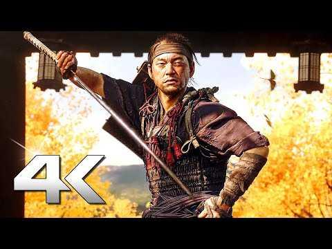 GHOST OF TSUSHIMA Final Trailer 4K (2020)