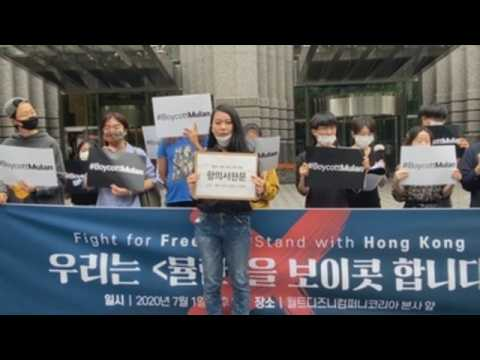 South Koreans protest, support Hong Kong pro-democracy activists