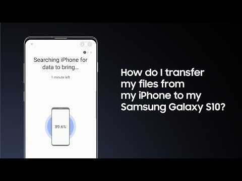 Galaxy S10: How to Use Smart Switch with an Old iPhone